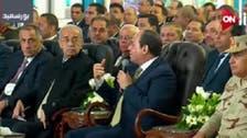 الرئيس المصري: قتلة الإيطالي ريجيني لن يفتلوا منا