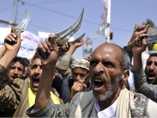 حكم حوثي بإعدام 3 مختطفين يمنيين بينهم امرأة