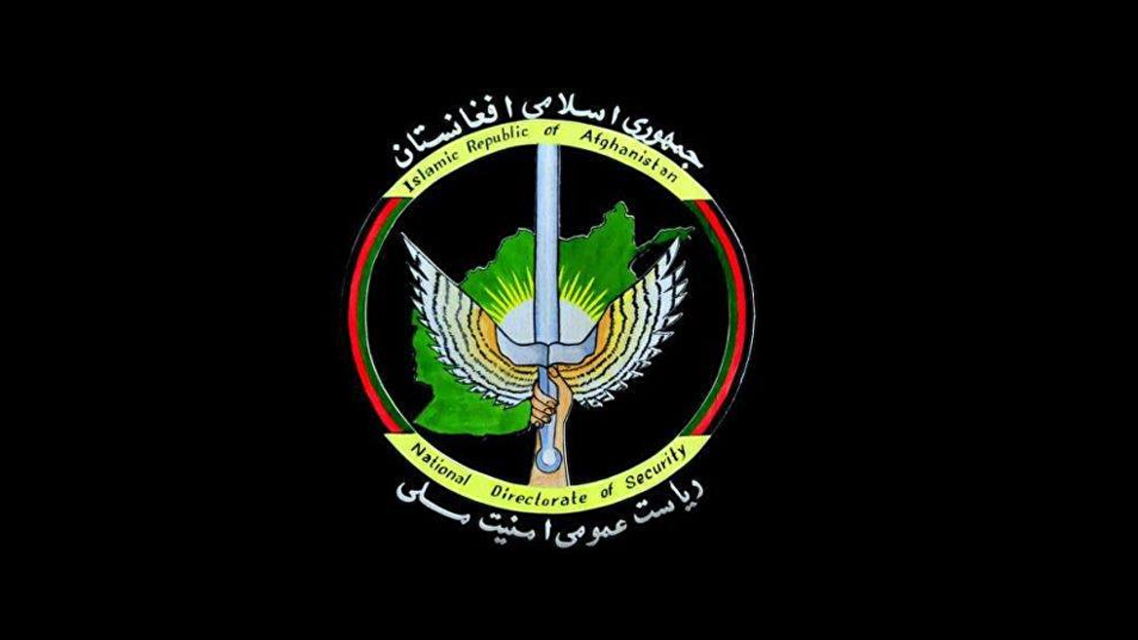 امنیت ملی افغانستان: با کشف مخفیگاه داعش در کابل از 3 حمله خونین جلوگیری شده است
