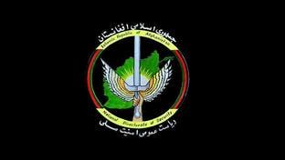 تخریب دو قرارگاه طالبان در نتیجه عملیات هدفمند نیروهای امنیت ملی افغانستان