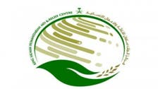 شاہ سلمان ریلیف مرکز کا شام میں فلاحی منصوبوں کا اعلان