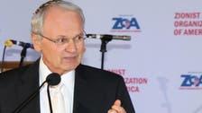 President of the Zionist Organization visits Qatar, meets Tamim
