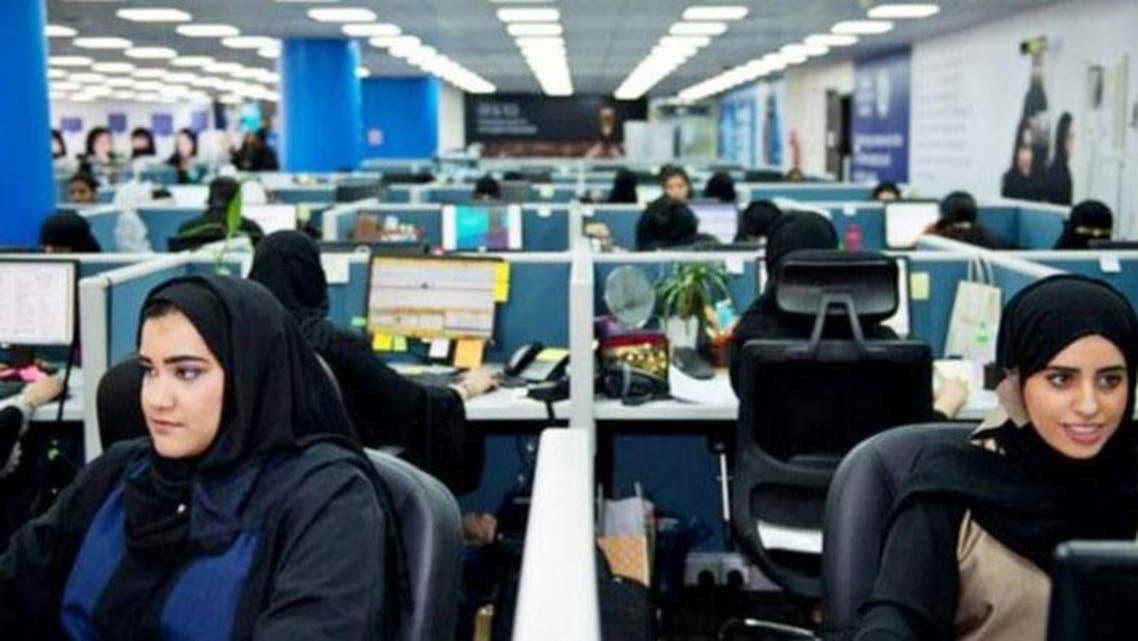 Saudi Woman at Workplace
