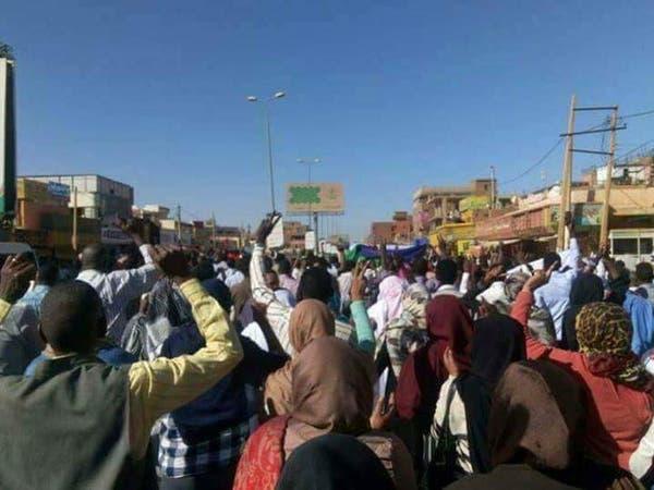 """تظاهرات """"تصحيح المسار"""" في السودان.. ومطالبات بالإصلاح"""