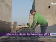 هذه خطوات الحصول على أرض سكنية مجانية بالسعودية