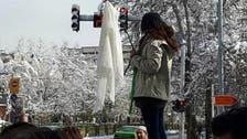 ایران میں 'وائیٹ وینز ڈے'، سفید اسکارف لہراتی خواتین کا احتجاج