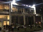 انفجار في مكتب الضرائب بأنقرة.. ولا إصابات