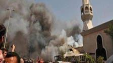 سعودی داعشی ملزمہ نے ٹرائل کے دوران کیا انوکھا مطالبہ کیا؟