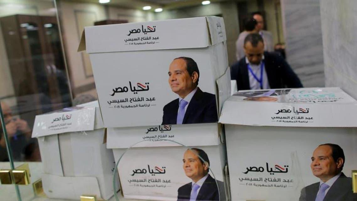 Egypt Alsisi