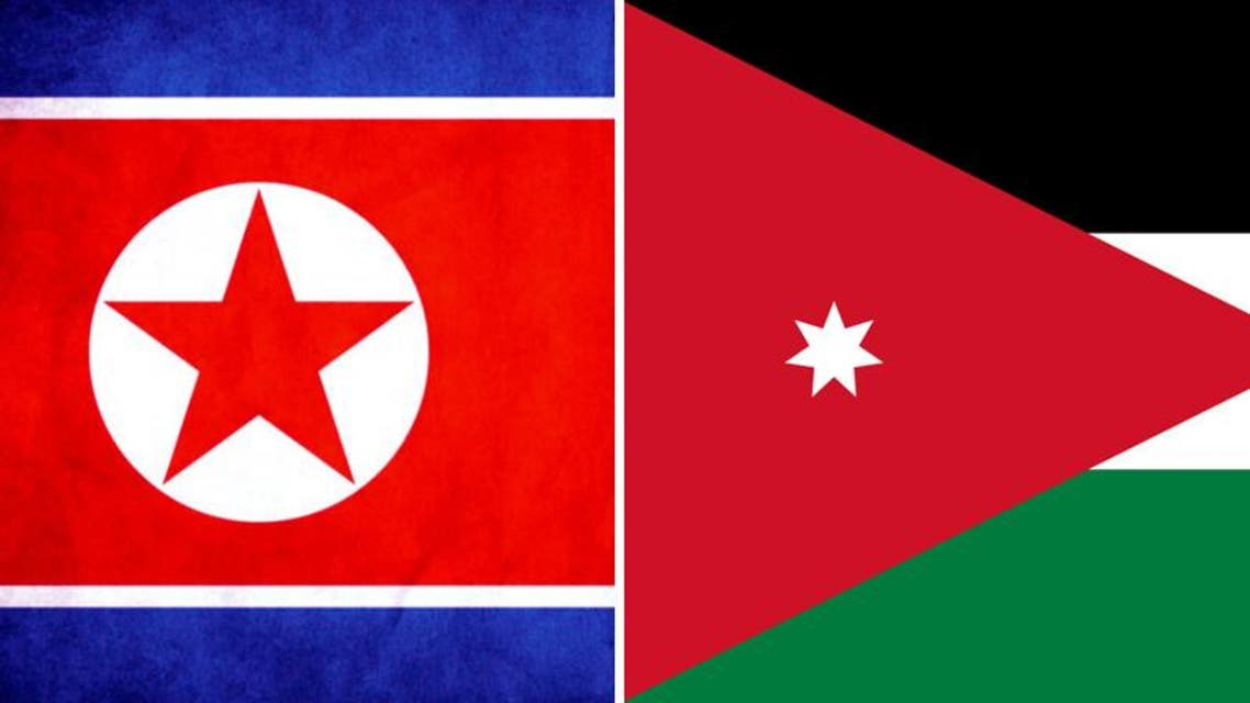 north korea - Jordan
