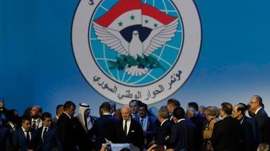 نظام الأسد: بيان سوتشي أساس أي حوار أو محادثات مستقبلية