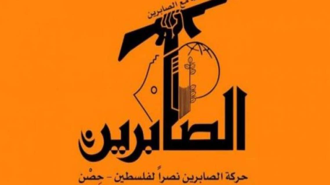 """جنبش """"الصابرین"""" بازوى رژیم ایران در فلسطین"""