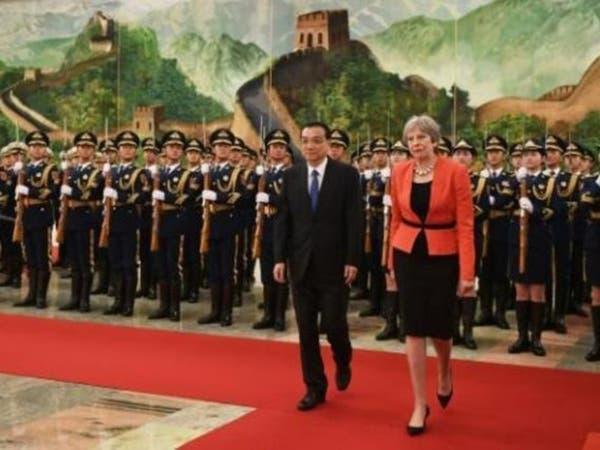 بريطانيا توقع اتفاقيات مع الصين بـ 9 مليارات إسترليني