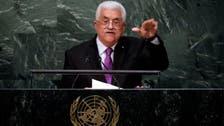 محمود عباس جلد سلامتی کونسل سے خطاب کریں گے