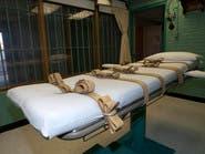 أميركا.. تراجع تاريخي لعقوبة الإعدام