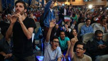 ANALYSIS: Iran's leadership feels the wrath of its youth