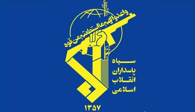 شعار الحرس الثوري الايراني