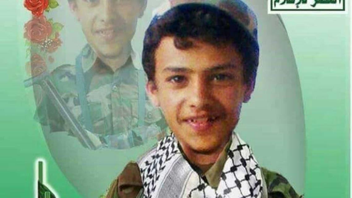 تجنيد أطفال الأطفال اليمن الحوثي الحوثيين الحوثيون