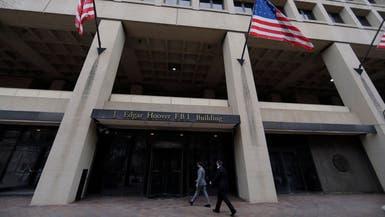 ترمب يرفع السرية عن وثيقة تكشف تجسس FBI على حملته