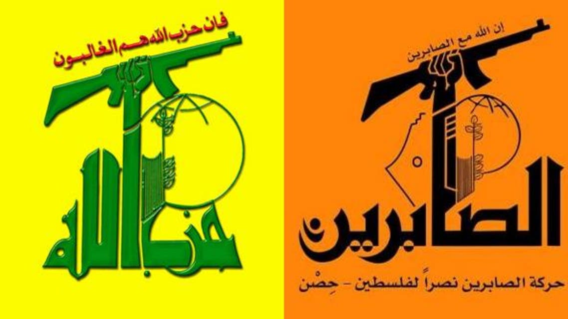 شعار حركة الصابرين في غزة يشابه شعار حزب الله وكلاهما مأخوذان من شعار الحرس الثوري الايراني