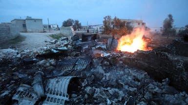 موسكو: مقتل 30 مسلحاً بغارة على إدلب بعد إسقاط المقاتلة