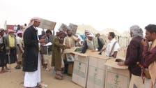 1800 شخص بشبوة يستفيدون من مساعدات مركز الملك سلمان