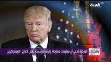 ٹرمپ کی الیکشن مہم کیFBI  کی جانب سے جاسوسی کا متنازع میمو جاری