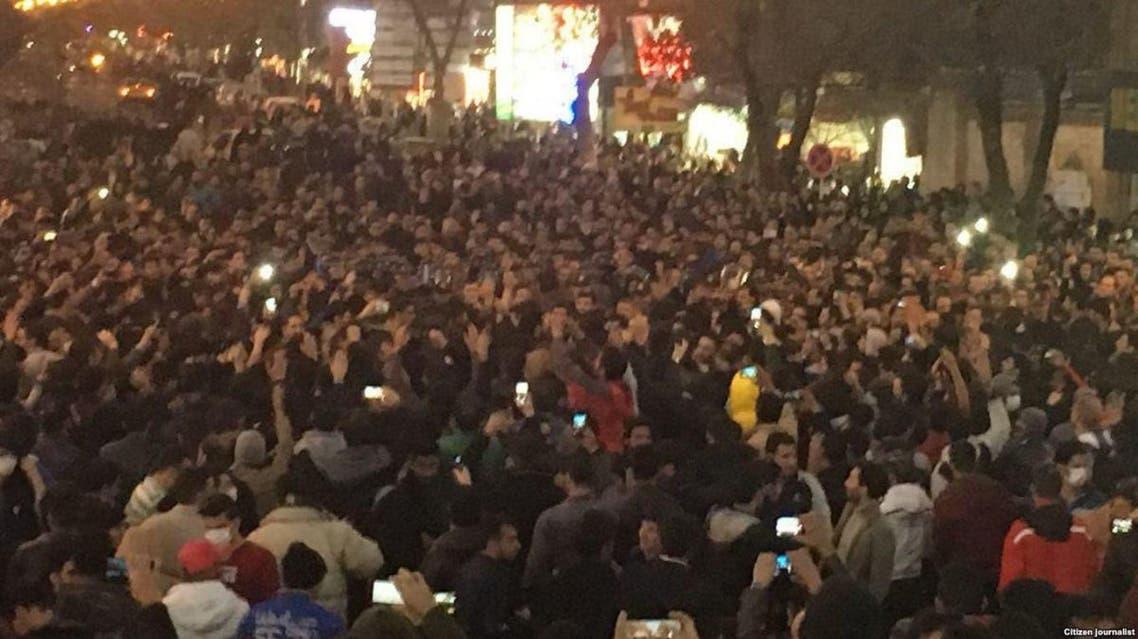 إحدى المظاهرات بايران