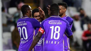 كأس العرب للأندية تنطلق بمواجهة العين ووفاق سطيف