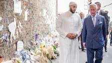 بعد إدانة إرهابي.. قاضية بريطانية توجه أروع رسالة لإمام