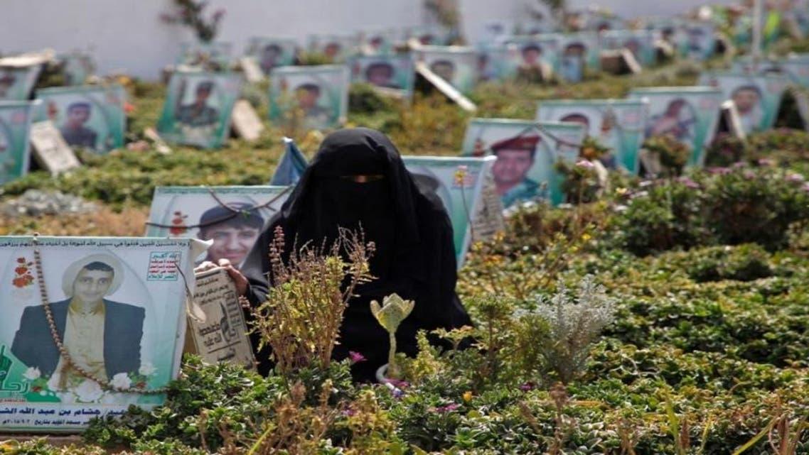 احتفالات حوثية تفضح خسائر الميليشيات