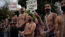 Israel begins distributing deportation notices to Africans, legalizes West Bank settlement