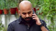 UAE imposes travel ban on Kerala leading politician's son