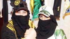 Football team 'abayas' a new fashion trend in Saudi Arabia