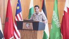 ایران نے حوثیوں کو آ بنائے باب المندب پر حملوں کےلیے ہتھیار دیے : عرب اتحاد