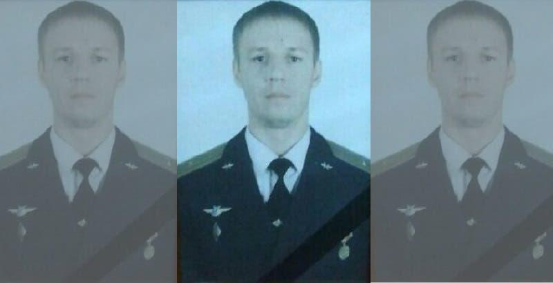 الطيار القتيل رومان فيليبوف