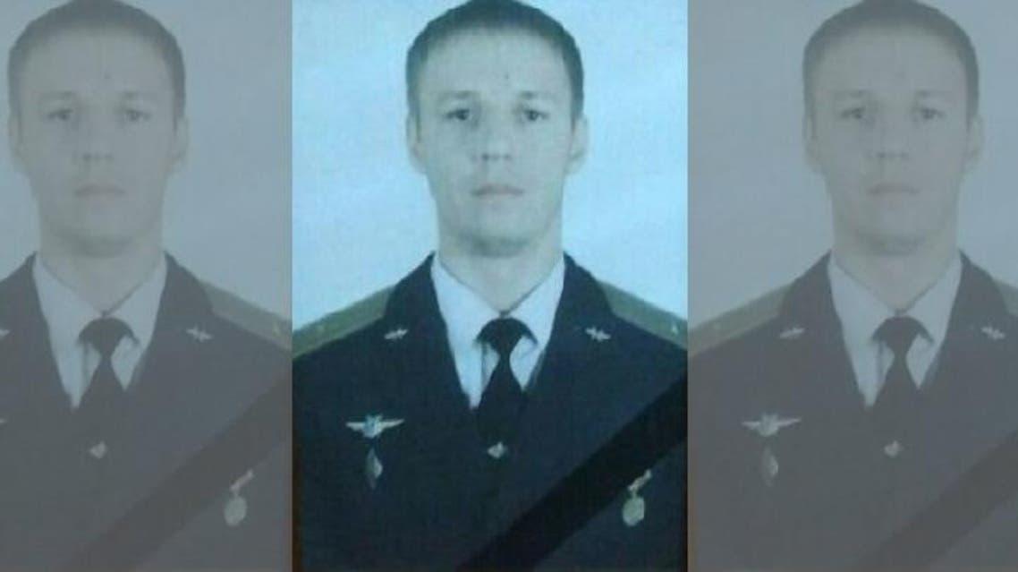 الطيار القتيل بعد الاشتباك رومان فيليبوف