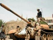 إفشال هجوم بحري واعتراض باليستي حوثي غرب اليمن