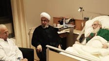 Doctors remove senior Iranian cleric's kidney – by mistake