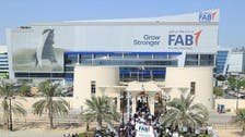 First Abu Dhabi Bank responds to Qatar accusations