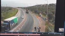 شاهد لحظة طعن مستوطن إسرائيلي شمال الضفة