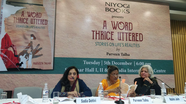 The launch of Parveen Talha's new book, A Word Thrice Uttered, in New Delhi. (Supplied)