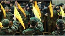 حزب اللہ کی صلاحیتوں پر کاری ضرب لگانا امریکا کی اولین ترجیح
