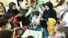 Dubai Police grants mother's wish, throws surprise birthday for little boy