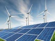 السعودية تطلق أكبر شركة للطاقة الشمسية بالعالم