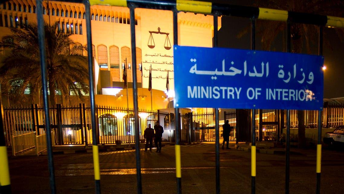 kuwait interior ministry. (Reuters)
