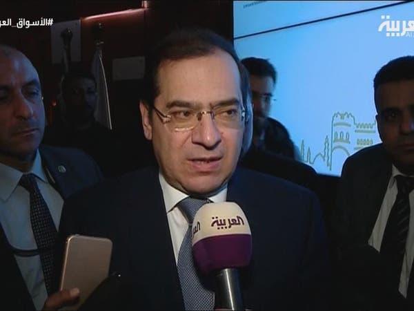 الملا : سنرفع سعر برنت في ميزانية مصر العام المقبل