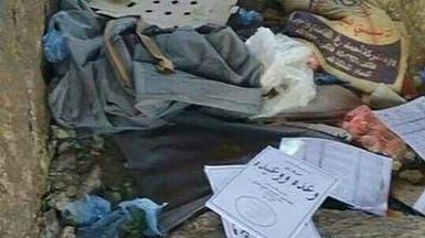 البيضاء.. تحرير موقع استراتيجي ومقتل 9 حوثيين