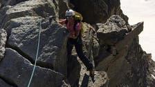 Meet Yasmin al-Gahtani, one of the first Saudi female rock climbing trainers