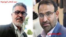 انتقدا حكومة إيران.. محاكمة صحافيين عربيين في الأهواز